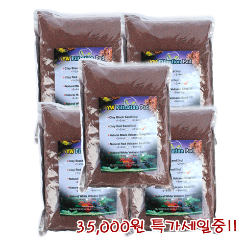 [특별기획] YW BASIC RED SAND 3kg x 5포